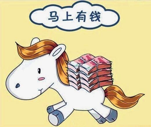 Chinese New Year Day 2