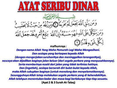 DOA SERIBU DINAR
