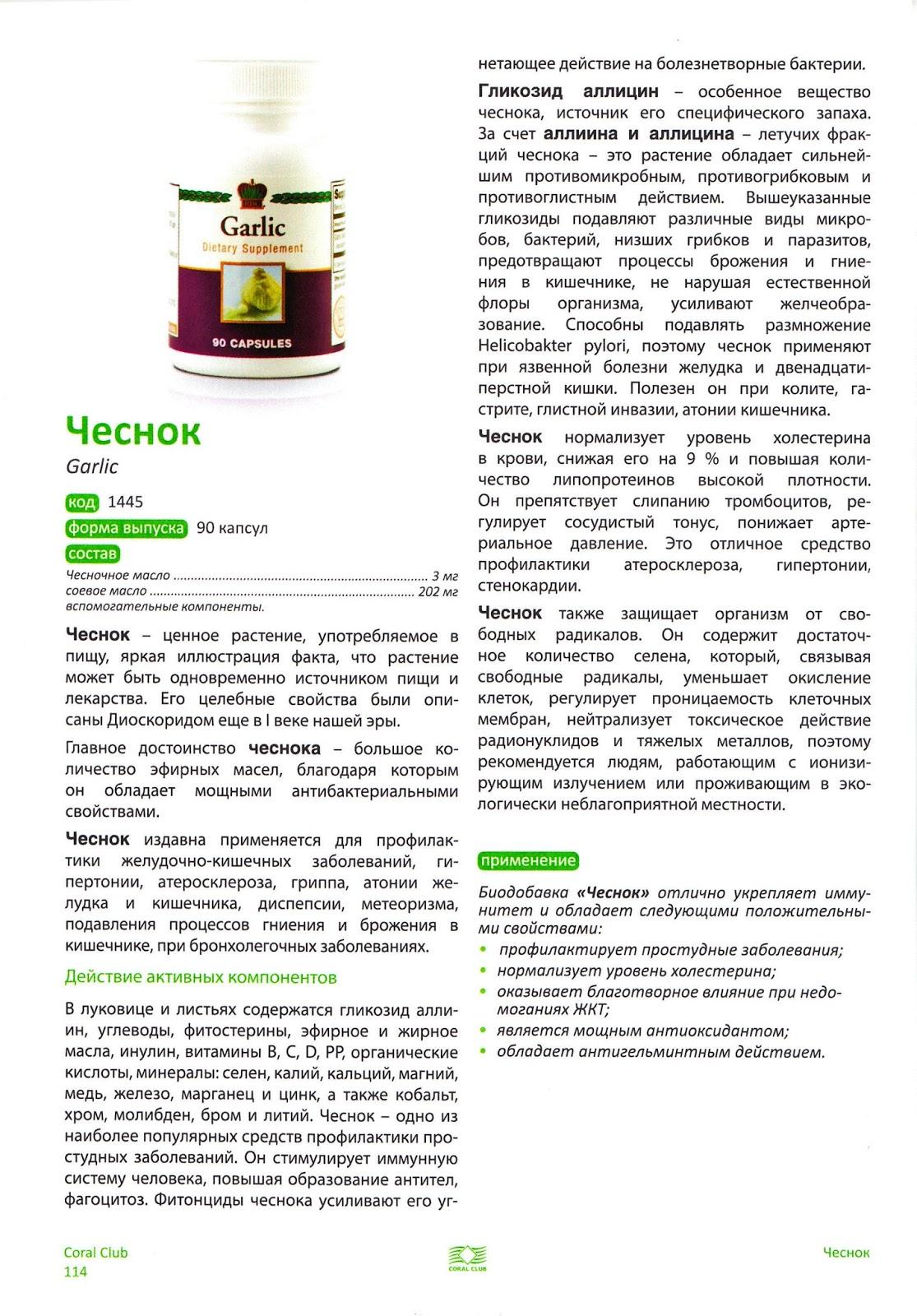 Препараты от паразитов ивермектин image 1