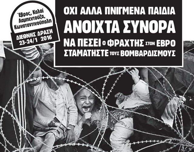 Διήμερη διεθνής κινητοποίηση στον Έβρο για ανοιχτά σύνορα και την πτώση του φράχτη