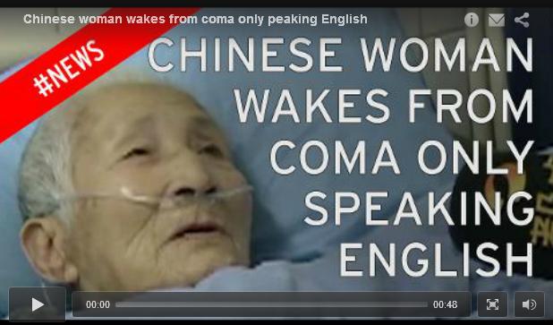 中国人女性