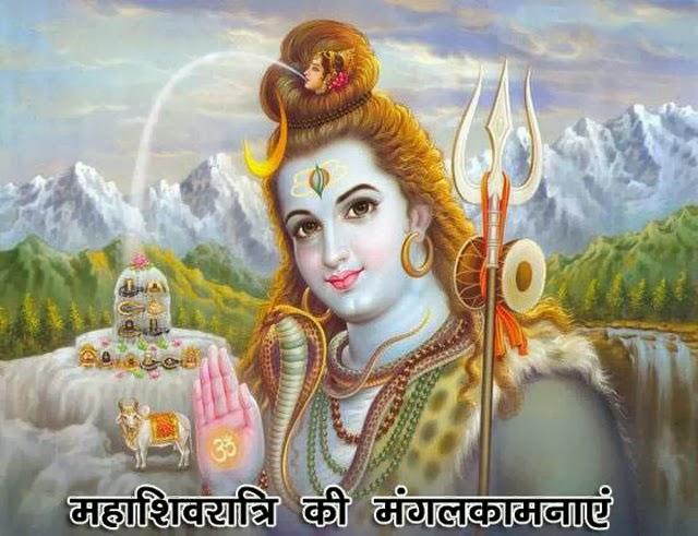 Har Har mahadev Lord of shiva wallpapers images pics