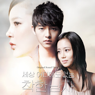 LIRIK Lagu Cho Eun - Good Person OST. Nice Guy / Innocent Man