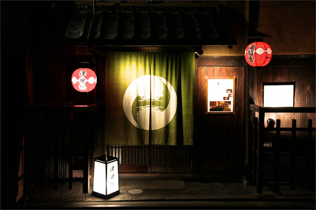 teahouses in gion, kyoto