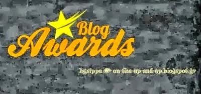 2 βραβεια για το blogaki μας!!!!Από Ανθή Ζήση και Τάνια Μάνεση....σας ευχαριστώ πολύ.....