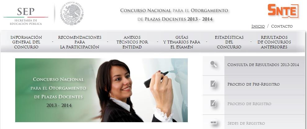 Convocatoria nacional para el otorgamiento de plazas for Concurso plazas docentes