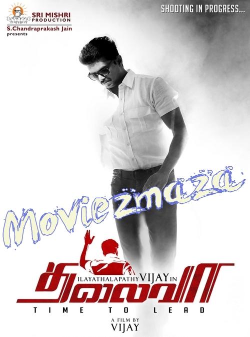 Thalaiva (2013) Full Online Movie
