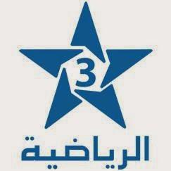 تردد القناة الرياضية المغربية 3 الجديد Arriadia 2015