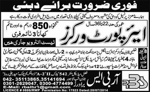 Air Port Workers Jobs in Dubai Express Ads