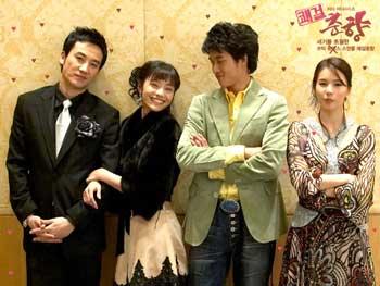 Sinopsis Sassy Girl Chun Hyang Drama Korea di ANTV