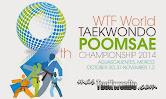 Ver video Presentación del 9º Mundial de Poomsae
