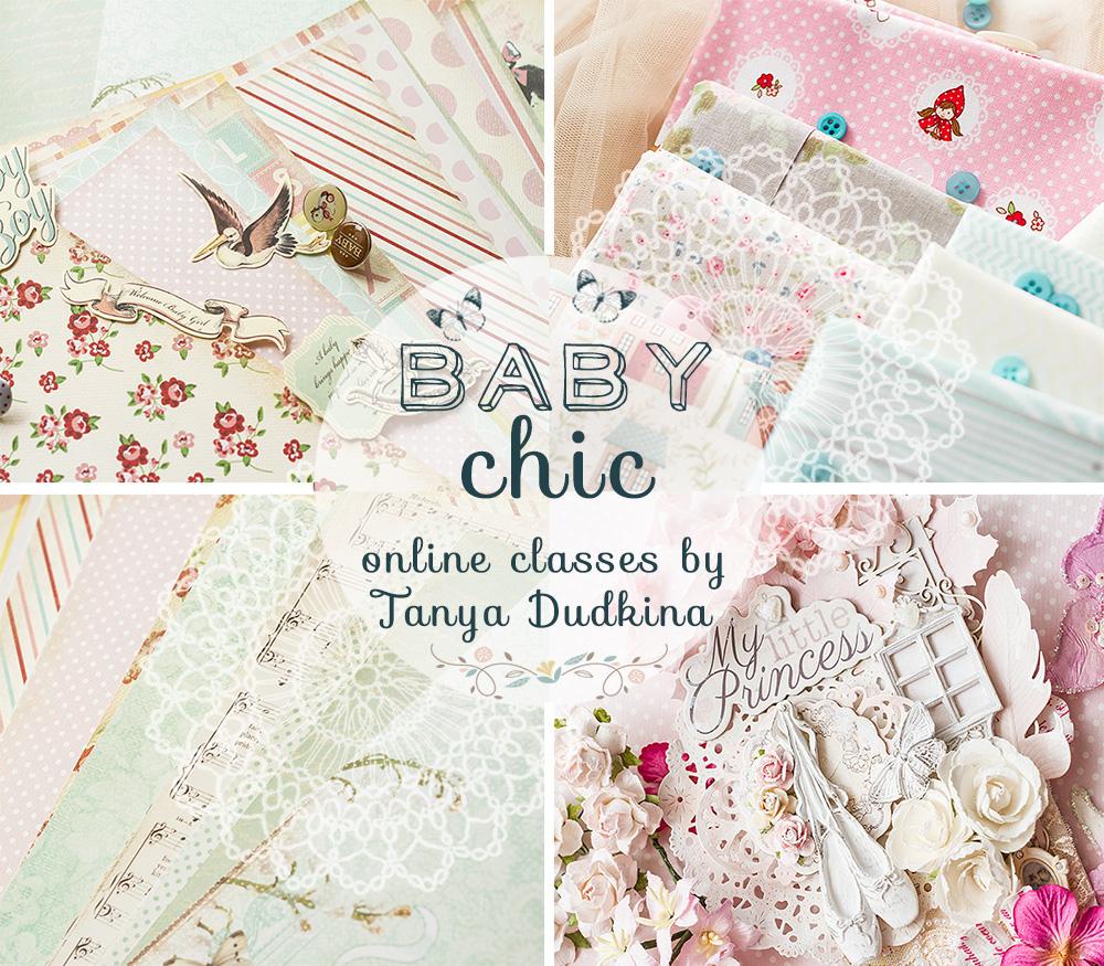http://1littlehedgehog.blogspot.ru/2014/05/baby-chic-1.html