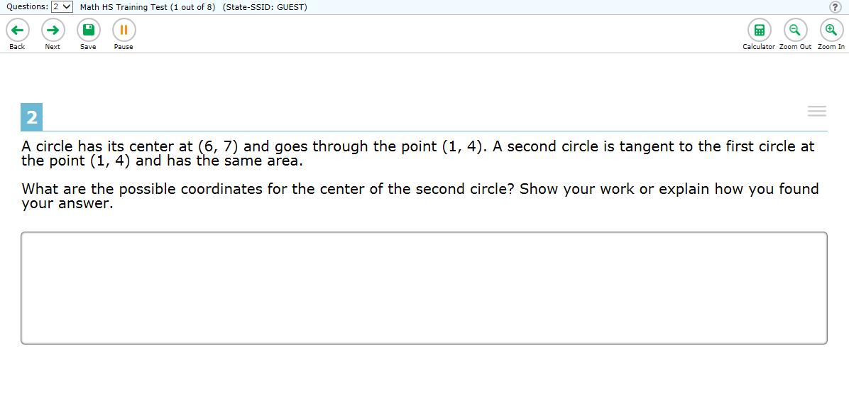 High school math tests?