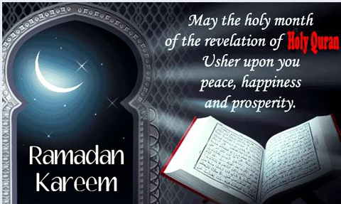 Re: Ramadan Karim-June 6, 2016