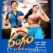 Rangam songs free download mp3 2011