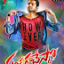 Ram 'Pandaga Chesko' 1st Week Worldwide Collections