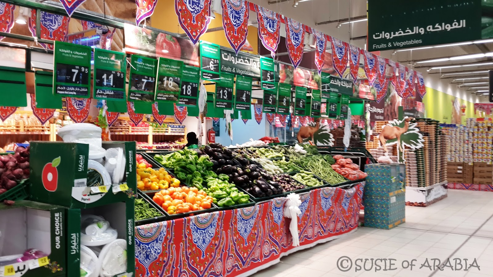 Jeddah Daily Photo Decked Out Supermarket