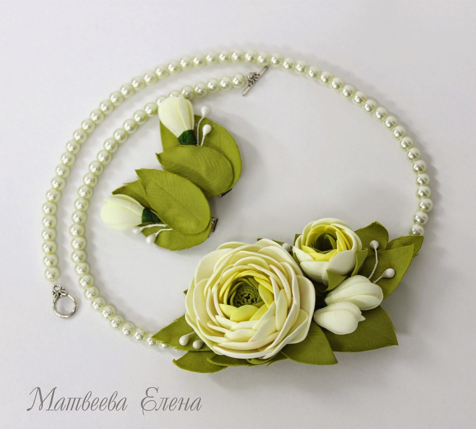 Ожерелье из цветов мастер класс