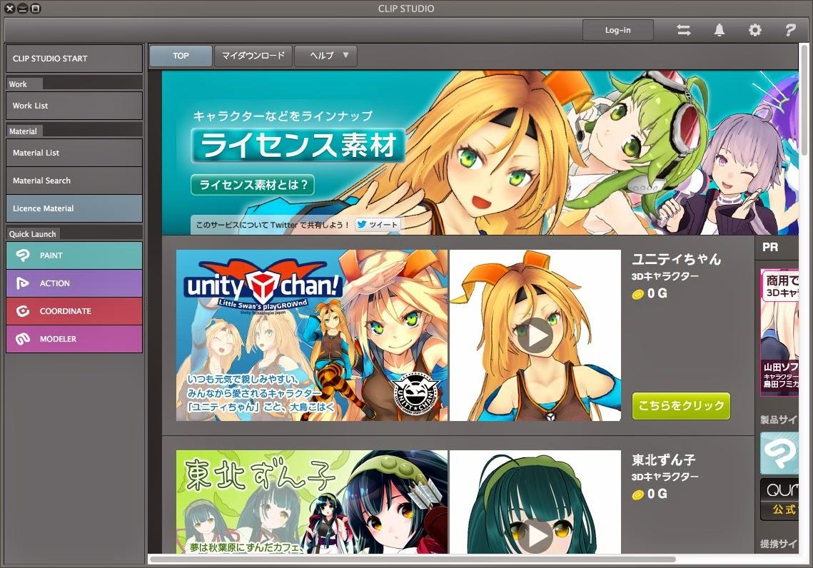 инструкция по anime studio