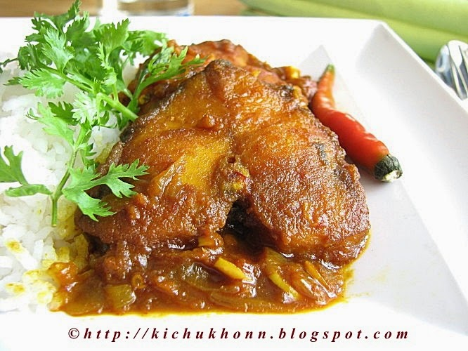 rui maach with garam masala bata