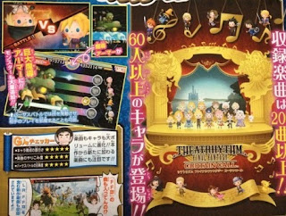 Theatrhythm Final Fantasy: Curtain Call Scan