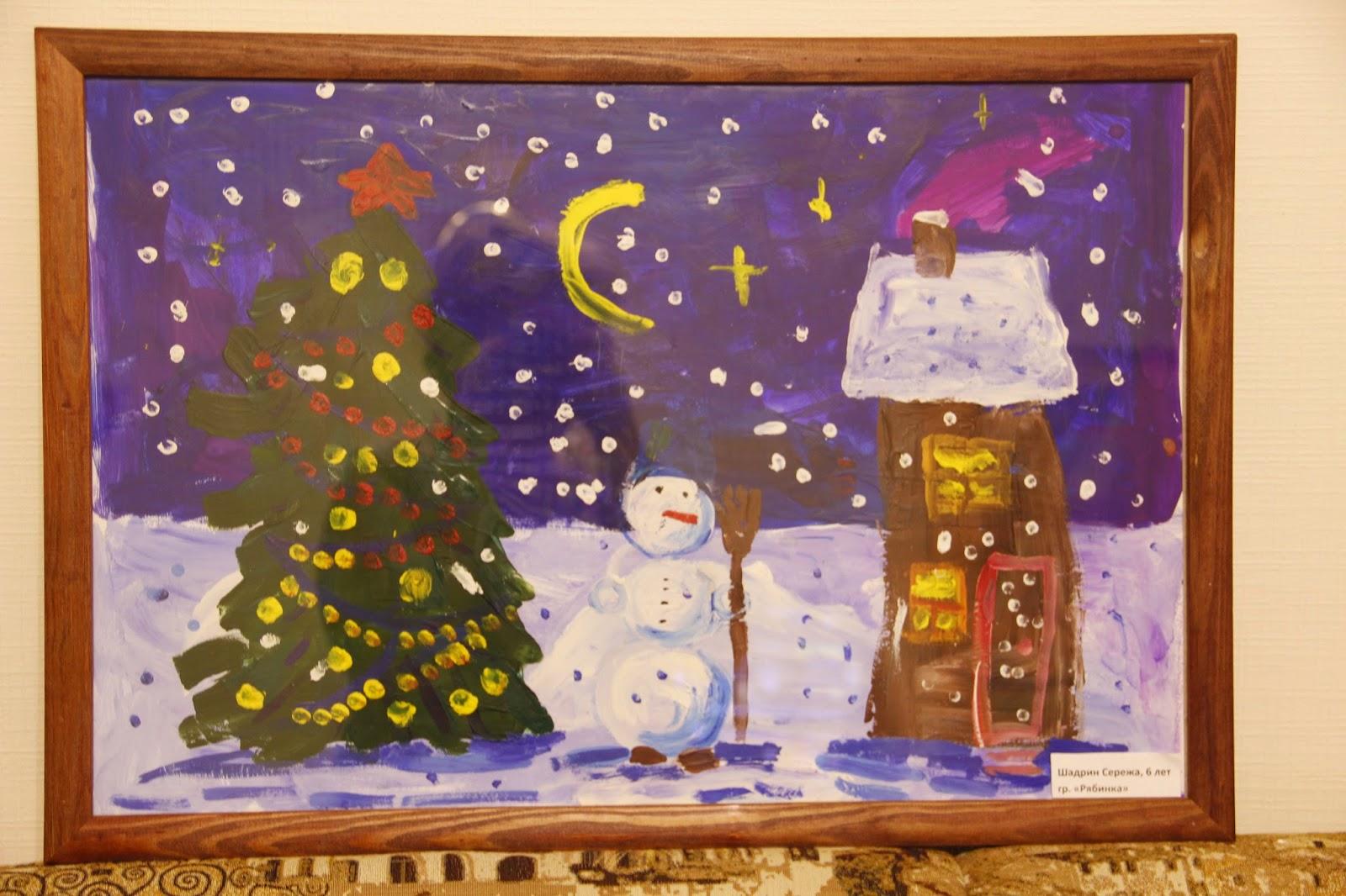 рисунок с детьми к новому году яркими красками