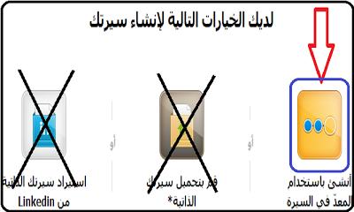 وظائف شاغرة فى قطر للبترول - qatar petroleum jobs