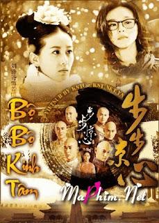 Xem phim Bộ Bộ Kinh Tâm|phim Bộ Bộ Kinh Tâm| Bu Bu Jing Xin