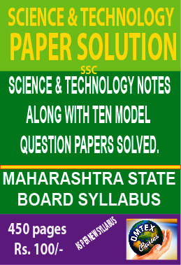 SCIENCE PAPER SOLUTION