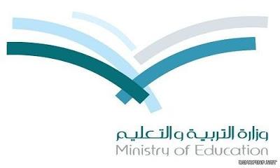 حركة المعلمات 1434 اسماء المعلمات المشمولات حركة النقل الداخلي 1434 %25D8%25AD%25D8%25B1