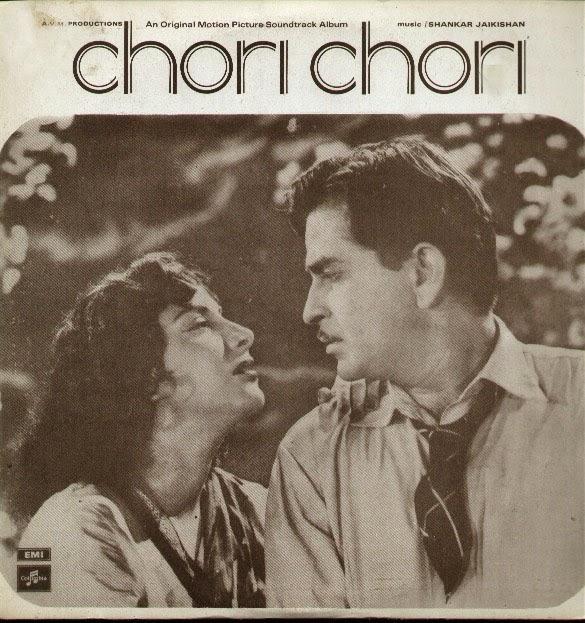 hindi chori chori