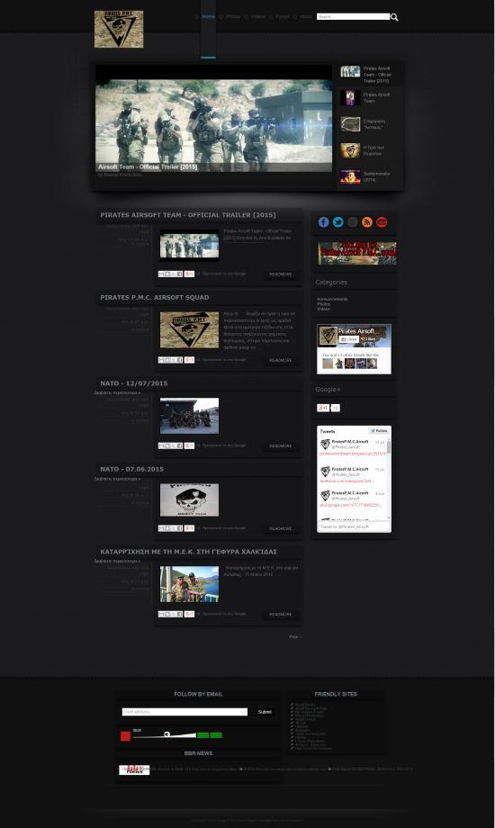 Κατασκευή ιστοσελίδας: Pirates Airsoft Team