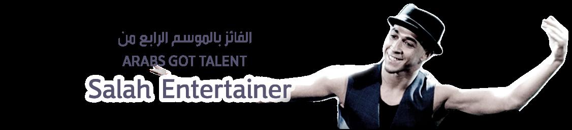 Salah The Entertainer نجم الموسم الرابع لبرنامج عرب جوت تالنت Arabs Got Talent Live ...