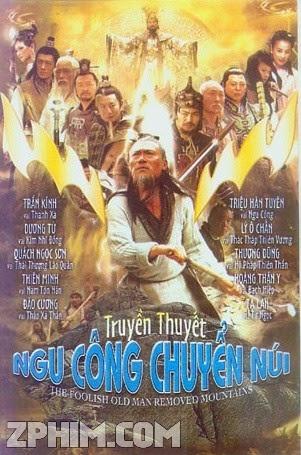 Truyền Thuyết Ngu Công Chuyển Núi - The Foolish Oldman Removed Mountains (2008) Poster