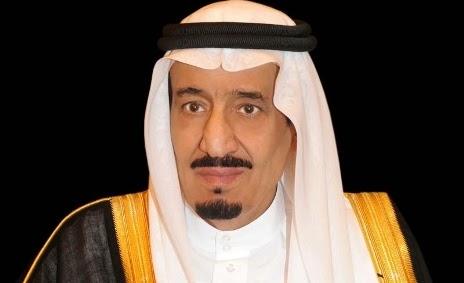 تعرف على ملك السعودية الجديد سلمان بن عبدالعزيز