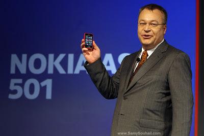 نوكيا تكشف عن مميزات هاتفها الجديد Nokia Asha 501 المتميز بسعره الاقتصادي