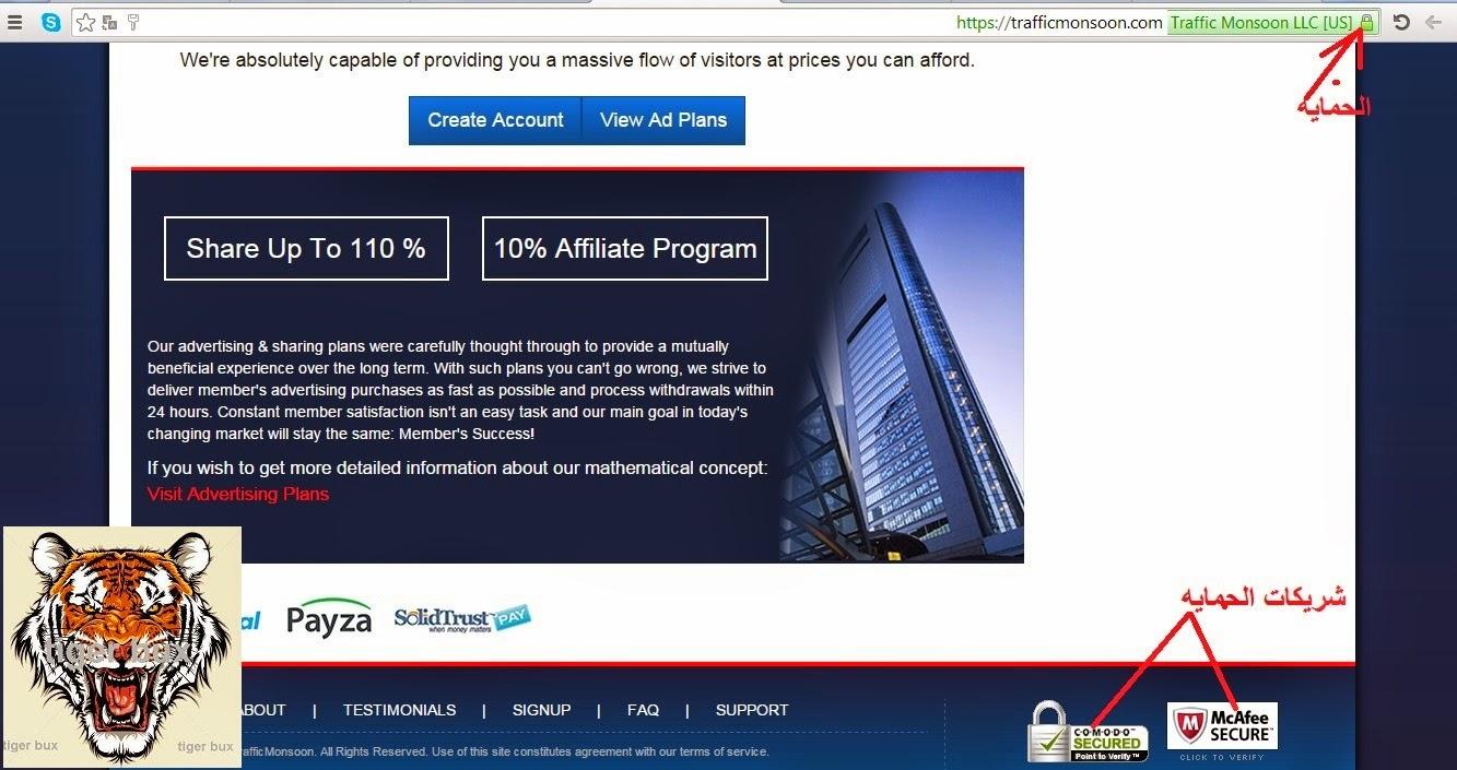 اربح 0.1$ يوميا الشركة الجديدة Untitled.jpg