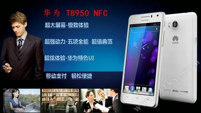 Huawei T8950N Releases