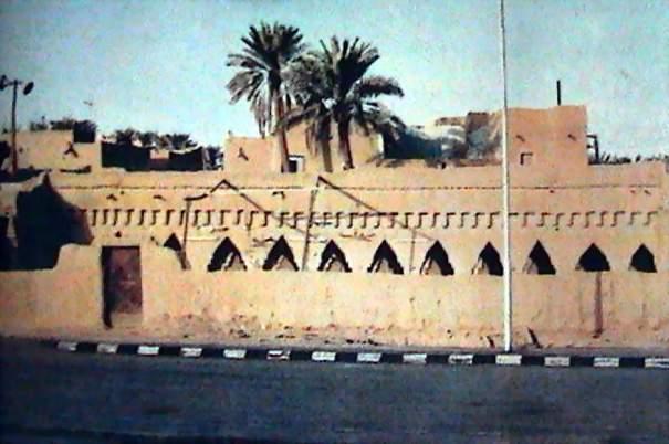 Benteng Peninggalan Muhammad bin Abdulwahab