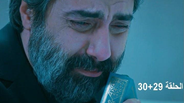 مسلسل وادي الذئاب  Kurtlar Vadisi Pusu الجزء التاسع الحلقة 29 + 30 مترجمة للعربية HD