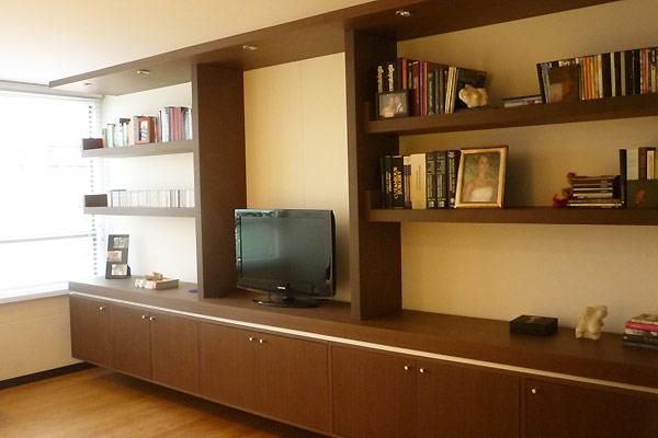 Bibliotecas ~ Industria Procesadora de Maderas IPM