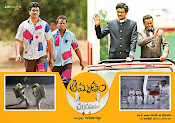 Amrutham Chandamamalo Movie Wallpapers-thumbnail-10