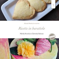 RICETTE IN BARATTOLO