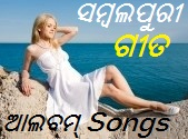 sambalpuri hit songs