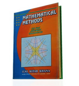 Download-Notes-of-Mathematical-Method-by-SM-Yousuf