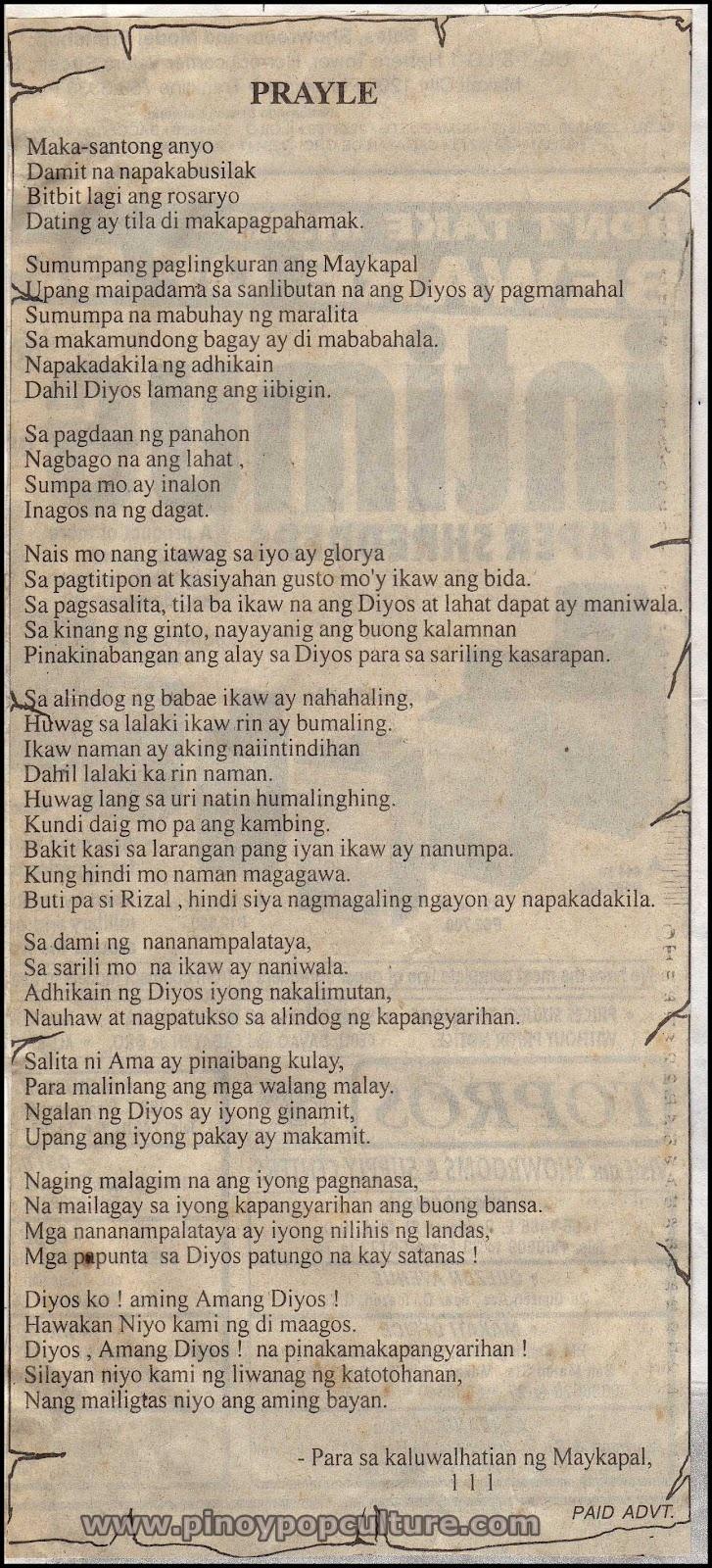prayle, prayle adverstisement, poem, poems