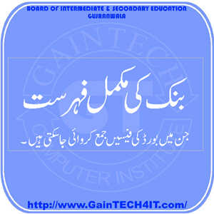 Authorized Bank list of BISE Gujranwala Board