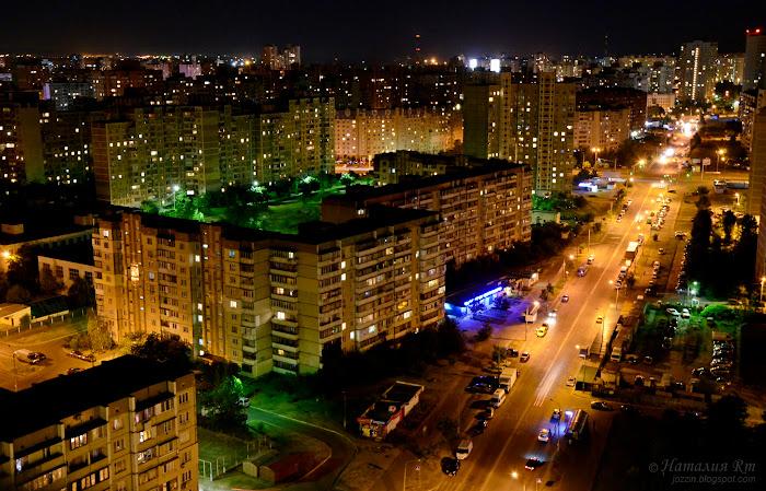 Вечерний Киев, р-н Позняки