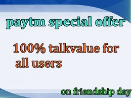 our site is updated with latest paytm dicount coupons and cashback offers paytm is back with wonderfull offer here you get full talktime value on successful rehcharge