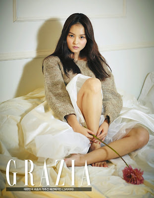 Kim Yoon Hye - Grazia Magazine December Issue 2013
